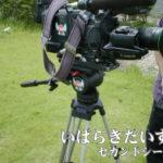 JCOM土浦_TV取材を受けた_HP