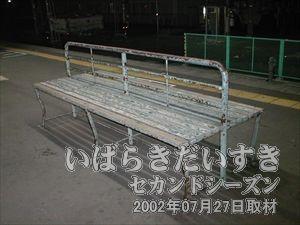 【 土浦駅ホームのベンチ 】<br>鉄パイプと板でできたベンチ。年季物です。