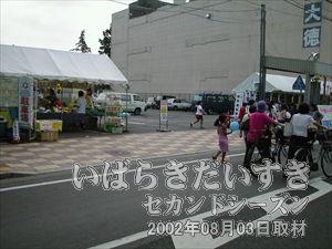 【本部】<br>まつり本部は元・土浦京成百貨店跡地に設置されています。