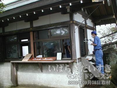 【女体山事務所】<br>どうやら泥棒が入ったようです。だから男体山側の宮脇駅にパトカーが止まっていたんですねー(--)。