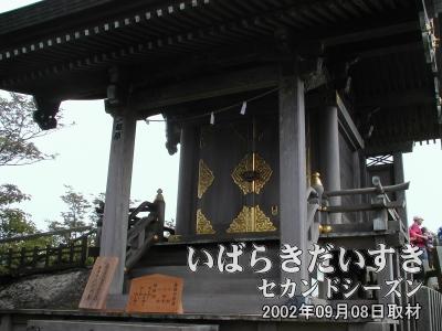 【女体山 本殿】<br>筑波山神社の女体山本殿です。