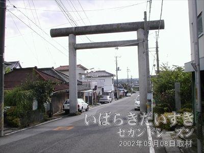 【鳥居】<br>この鳥居の先に、筑波鉄道 筑波駅があります。