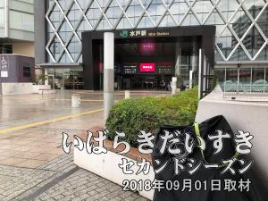 【輪行 常磐線 水戸駅にて】<br>最近はロードバイクによる輪行で、茨城県内各地を回っています。
