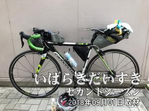 【ロードバイク】<br>ガンキャノンデール と命名しています。アビデュラ(APIDURA)のサドルバックがお気に入り。