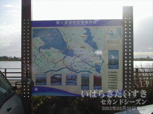 霞ヶ浦湖岸広域案内図<br> 潮来側を中心として見た、見た霞ヶ浦の案内図。まもなく霞ヶ浦全域が見えそうです。
