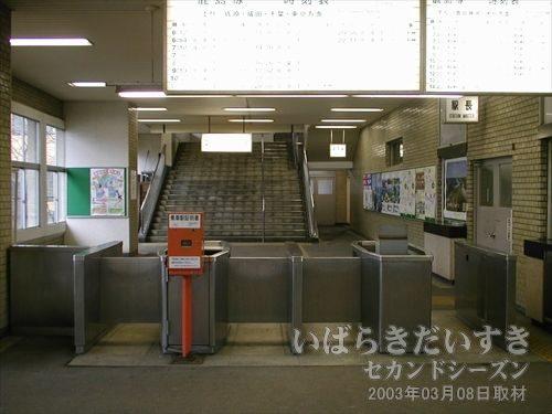 鹿島線 潮来駅 改札<br>Suicaに対応しない、有人改札。
