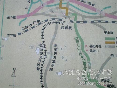 """筑波鉄道の文字<br>「関東ふれあいの道」のパネルには、今は無き""""筑波鉄道""""の表記があります。"""