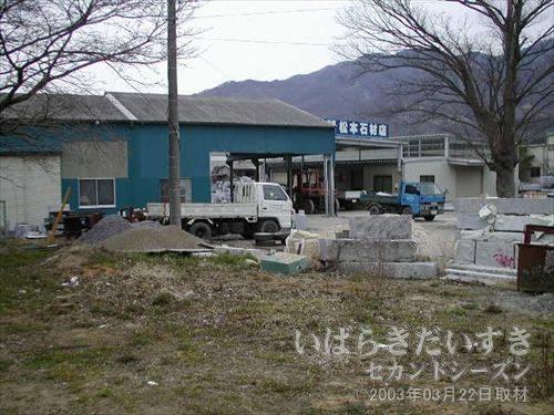 樺穂駅近くには松本石材店<br>茨城県内、特にこの筑波山エリアは、石屋さんがたくさんあります。