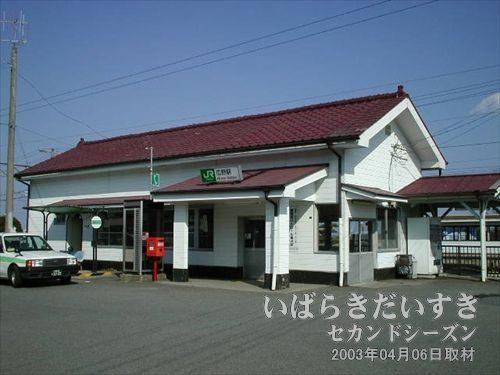 常磐線 広野駅 駅舎<br>常磐線のこの辺りの地域は皆、こういう意匠の駅舎が多いです。