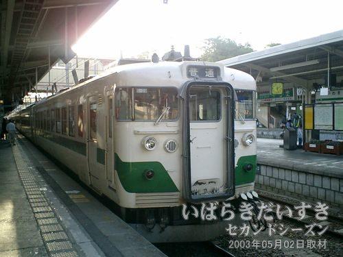 水戸からの常磐線車両<br>出入り口が1車両の前後に2つしか無く(2ドア)、乗り降りがたいへん。