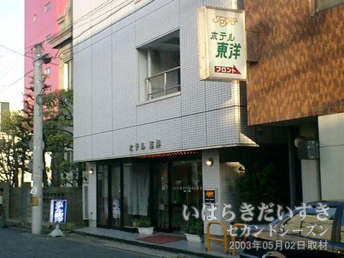 ビジネスホテル 東洋<br>本日から3泊お世話になるホテル。この界隈で一番格安で予約できました。