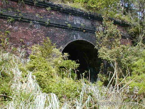 台ノ山トンネル〔末続駅方面〕<br>がっちりした印象を受ける台ノ山トンネル。トンネル上部が黒くすすで汚れている姿は、今にも機関車がトンネルの向こうから現れてきそうな強烈な力強さを感じさせてくれます。