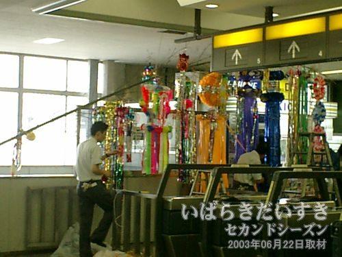 我孫子駅では七夕の飾り付け<br>我孫子駅の改札では、七夕飾りの笹の葉の取り付けを行なっています。
