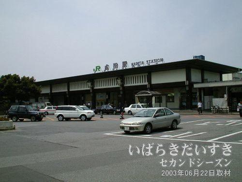 成田線 成田駅(東口)駅舎 <br>成田山への最寄り駅でもあり、成田空港へのアクセス駅でもあります。