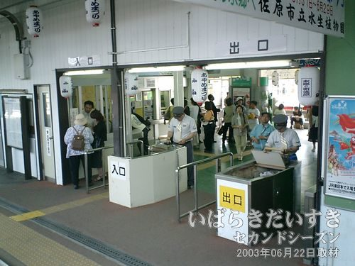 佐原駅の有人改札<br>今日は潮来のあやめまつりに行くので、下車しません。