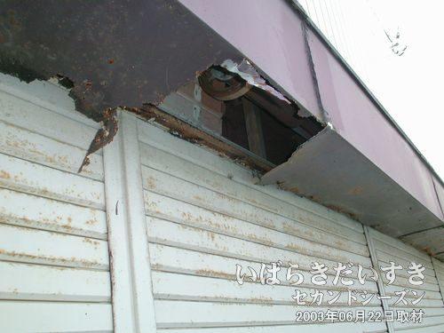 壊れているシャッター<br>潮来支店のシャッターが壊れています。営業の際に、支障とならないのでしょうか?
