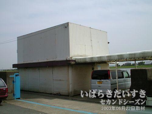 京成マリーナ(潮来港)<br>京成マリーナは、土浦入りにもあります。よってこちらは、潮来支店、潮来営業所、と言ったところでしょうか。