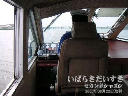 2階VIPルーム<br>船長さんの後ろの座席に座ります。別途500円で、船からの眺めも良くなります。