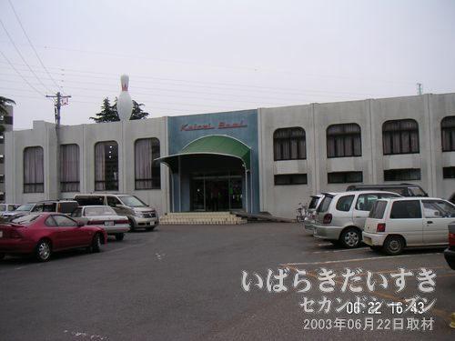 京成ボウル<br>京成ホテルに併設する形で、ボーリング場の土浦ボウルがあります。