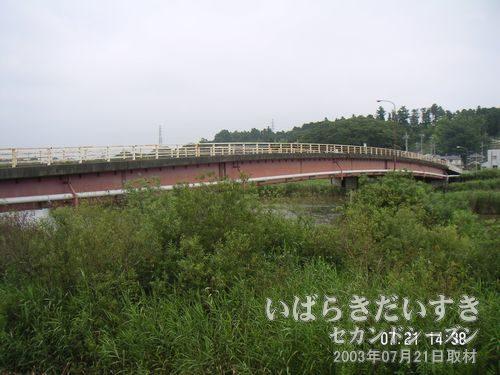 愛郷橋(あいきょうはし)恋瀬川に架かる橋。