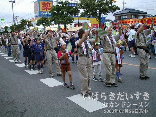 日本ボーイスカウト 牛久第1団<br>元気な子どもたちが良いですね~。