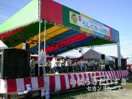 牛久市民吹奏楽団<br>メインステージでは、演奏が行なわれています。