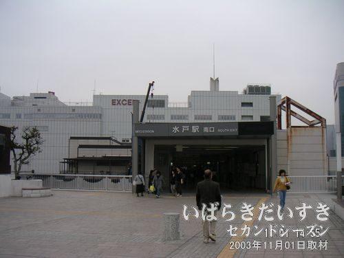 水戸駅 南口<br>駅南口前には、広大なペイデストリアンデッキが広がります。駅前再開発中。