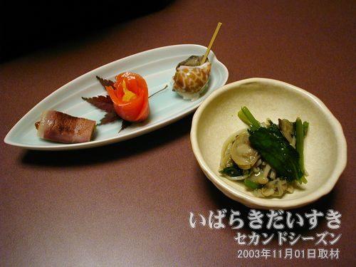 前菜<br>左はお肉とお魚と貝。右手の器は貝と青菜のおひたしです。