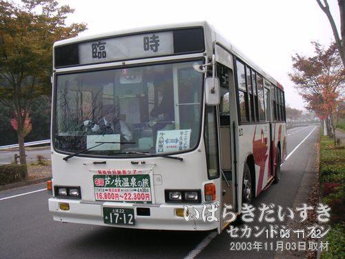 臨時バス 牛久駅行き<br>牛久大仏から牛久駅に行く臨時バス。終始、バスには我々ふたりしか乗っていませんでした。。