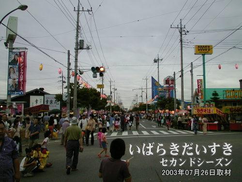 大通り中心部<br>ここがパレード中心部。右に行くと、メインステージ会場があります。