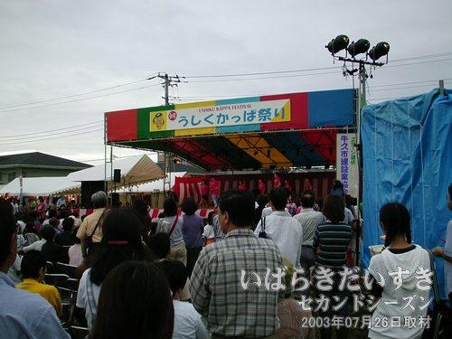 メインステージ<br>ステージ前にはイスが並べられています。メインステージでは、終日イベントが催されます。