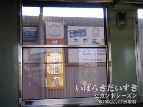 川中駅(かわなかえき)