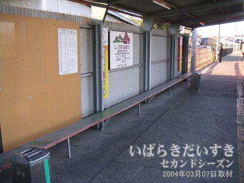 常北太田駅ホーム<br>長い木製のベンチと、手書き風の駅名標。トタンの壁面は、昭和風です。