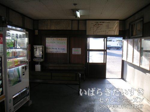 常北太田駅 駅舎 待合室<br>木造な駅舎。薄汚れた感じが、ますます昭和40年代?な感じです(^^)。