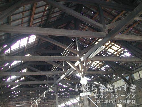 真鍋機関区 建物屋根内側(2002年10月12日撮影)