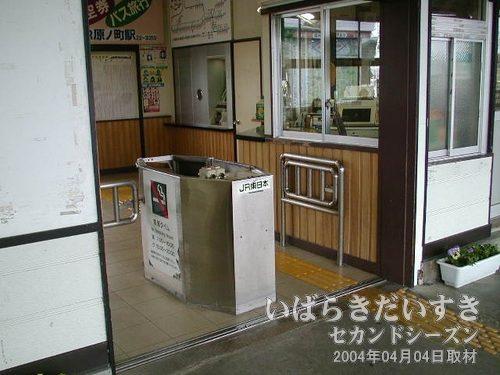 小高駅の改札<br>Suicaには対応しておりません。昭和中後期頃に見た改札に、懐かしさを覚えます。