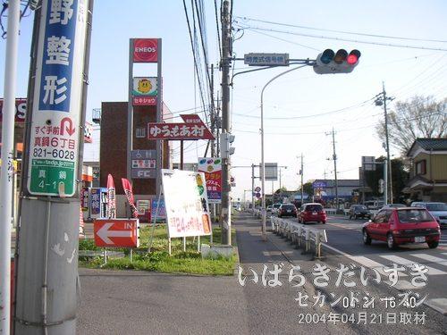 「ゆうもあ村」の看板<br>ゆうもあ村は、すでに閉鎖されていますが、土浦市内の至るところで看板などを目にします。