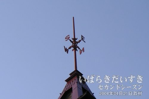 屋根頂上にもデザイン<br>東西南北(NEWS)を示すイニシャル表記。避雷針機能もあるのかしら?