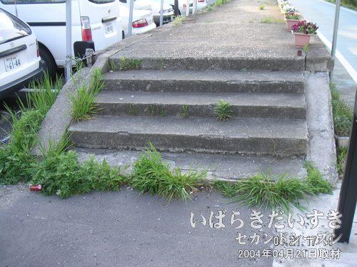 筑波鉄道 新土浦駅 ホームへの階段