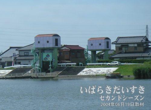 「あの水門(横利根川水門)」<br>十二橋巡りの舟は、まもなく潮来港に着く前の、あの水門(横利根川水門)に入っていき、観光巡りをするそうです。
