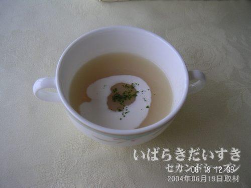 コールドスープ<br>ランチに着いてくる、コールドスープ。食前に提供されます。