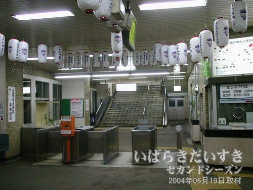 潮来駅構内 改札<br>しずかなローカル線の改札です。