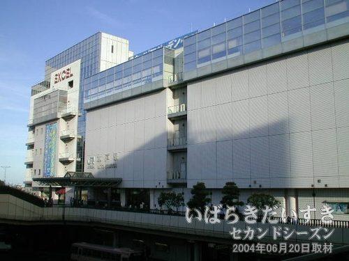 JR水戸駅 北口<br>水戸駅周辺はかなり人が多く、栄えている感じがします。