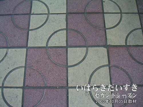 土浦中央通り商店街のタイル<br>土浦の商店街のタイルは似ている。(2003年10月撮影)
