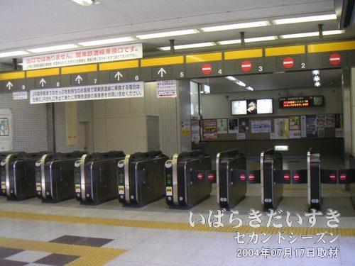 乗継ぎ専用改札<br>JR構内から関東鉄道常総線に乗継ぐための専用乗継ぎ改札。乗継ぎきっぷを持っていないので、通れません。