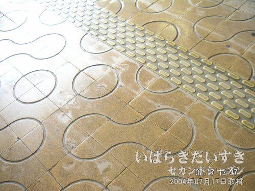 水海道駅 構内のタイル<br>水海道駅駅構内のタイルの意匠と(→)