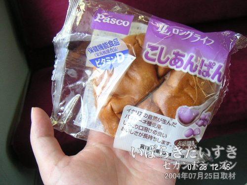こしあんパン<br>ちょうどお昼時。お腹が空いたので柏駅キオスクで購入。しっとりして美味しい。
