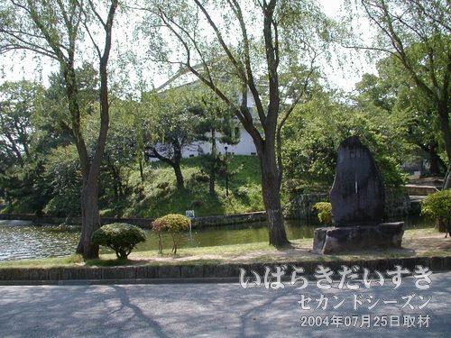 亀城公園〔茨城県土浦市中央一丁目〕<br>お祭りを求め、駅から亀城公園まで歩いてきました。
