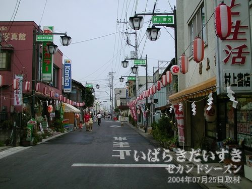 真壁の商店街<br>真壁は商店街のシステムが成立している街です。