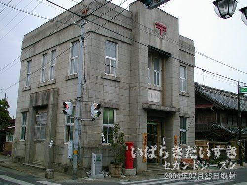 真壁町郵便局<br>真壁町の観光案内所として利用されています。